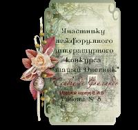 http://s3.uploads.ru/a8uxw.png