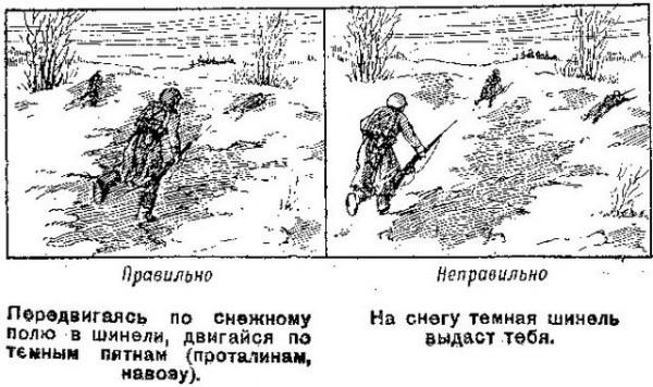 http://s3.uploads.ru/a9kHj.jpg