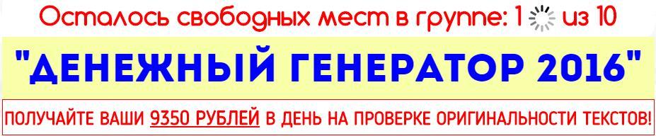 http://s3.uploads.ru/aC043.jpg