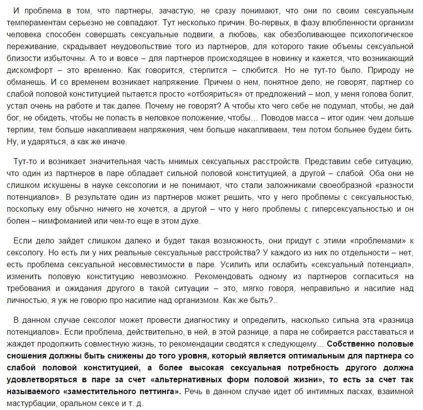 http://s3.uploads.ru/aHuMN.jpg