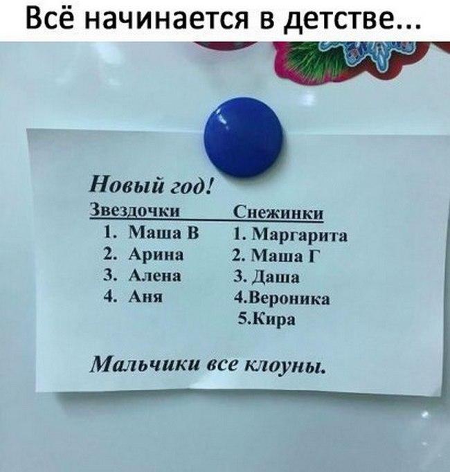 http://s3.uploads.ru/aIDS2.jpg