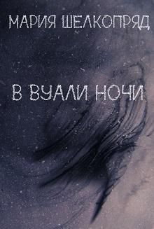 http://s3.uploads.ru/aJVMg.jpg
