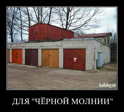 http://s3.uploads.ru/aLAS7.jpg