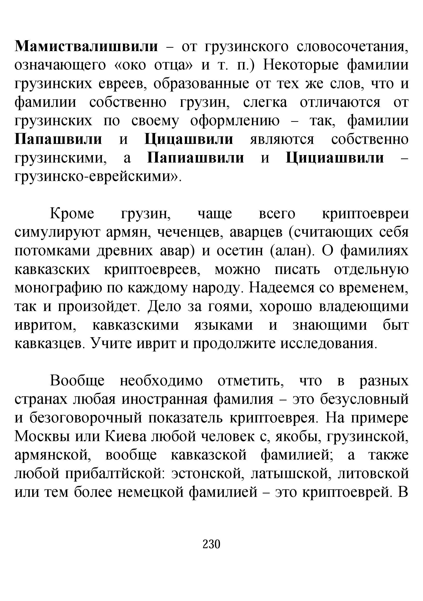 http://s3.uploads.ru/aNiIl.jpg