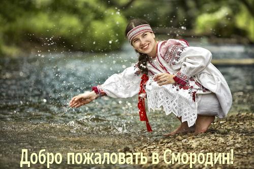 http://s3.uploads.ru/aQpBL.jpg