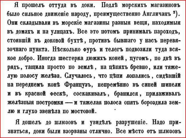 http://s3.uploads.ru/aQzpc.jpg