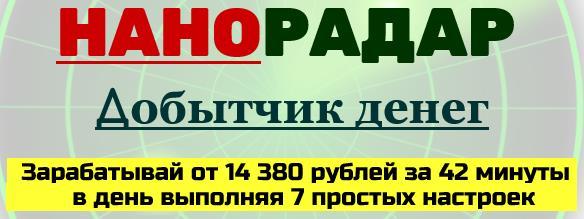 http://s3.uploads.ru/aVNPz.jpg