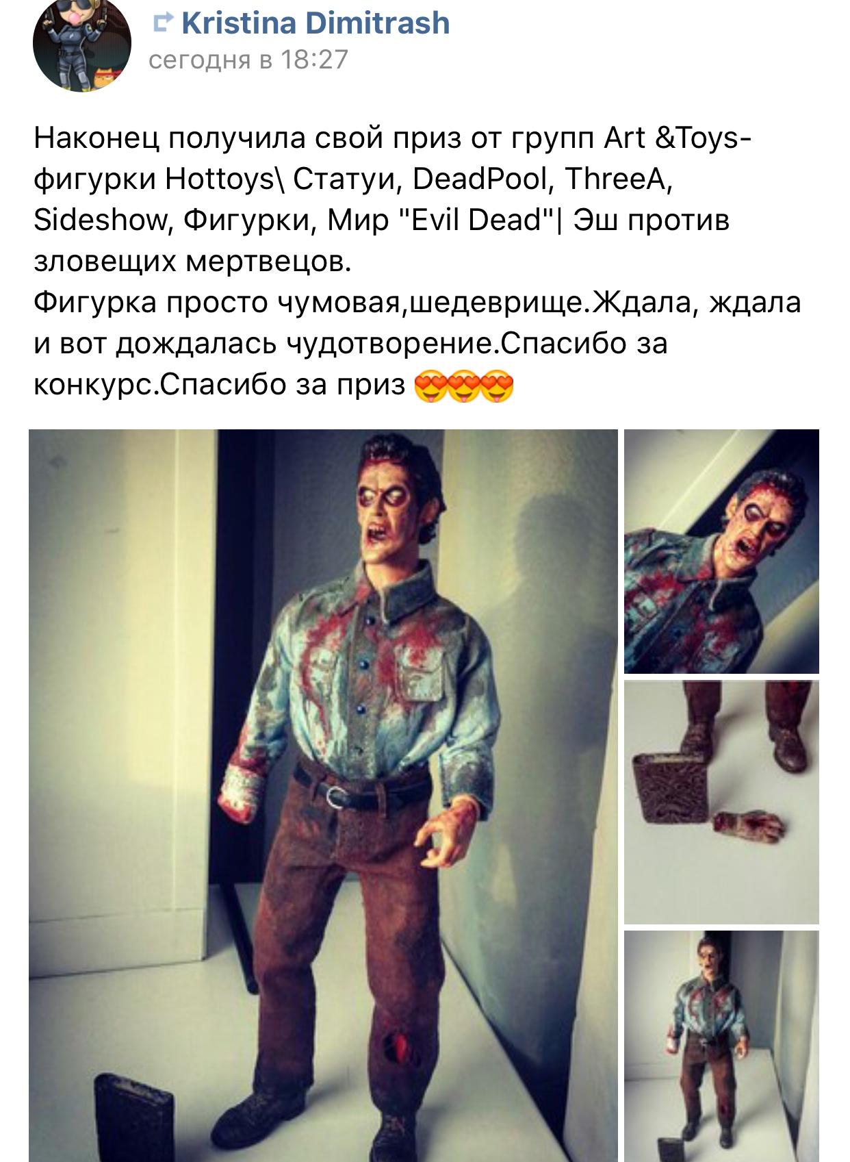 http://s3.uploads.ru/aVhf1.jpg