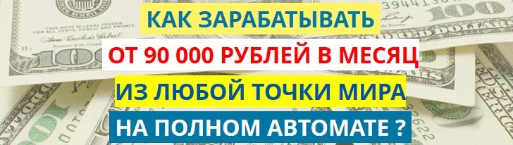 http://s3.uploads.ru/aVi0q.jpg