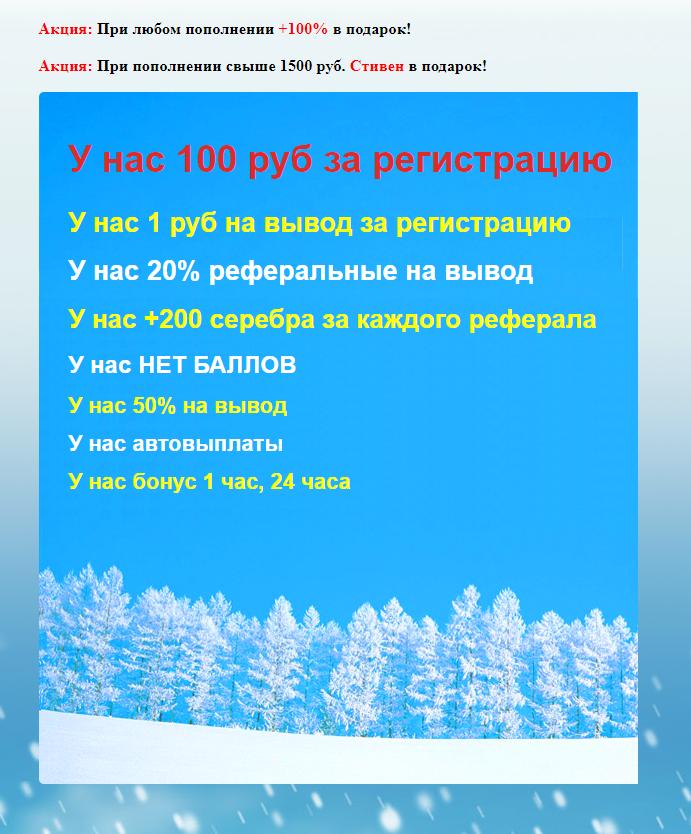 http://s3.uploads.ru/aXxLs.png