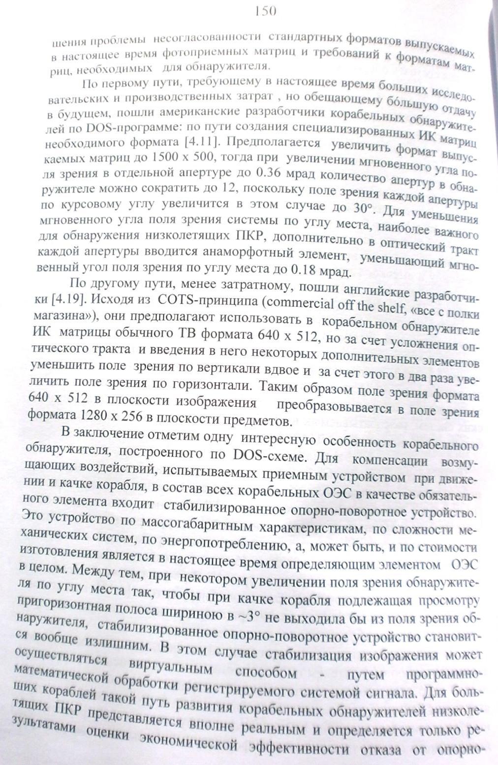 http://s3.uploads.ru/aZU4L.jpg