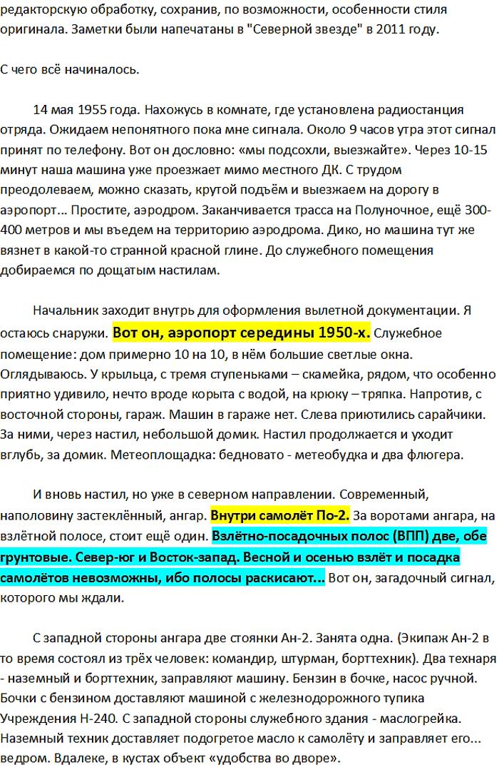 http://s3.uploads.ru/acY8j.png