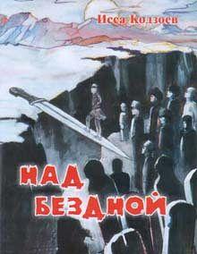 http://s3.uploads.ru/adRDl.jpg