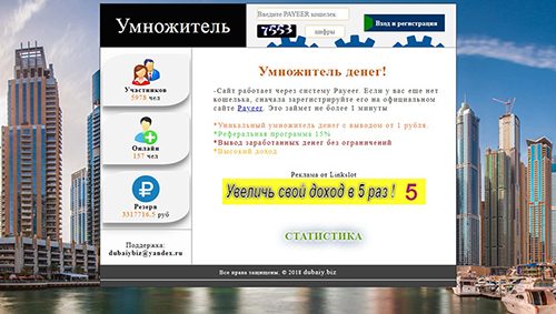 http://s3.uploads.ru/adhHY.jpg
