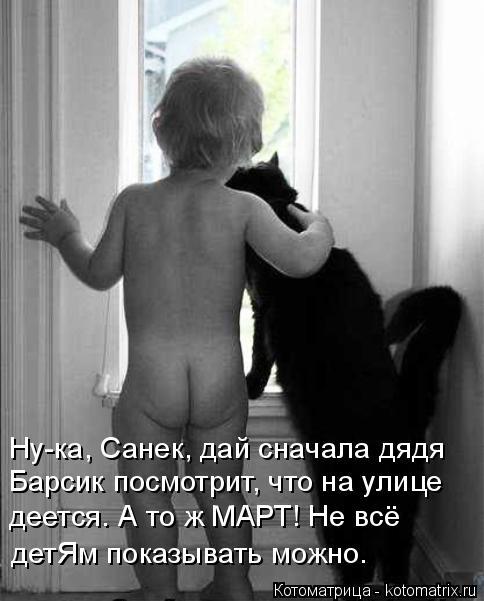 http://s3.uploads.ru/agt5I.jpg