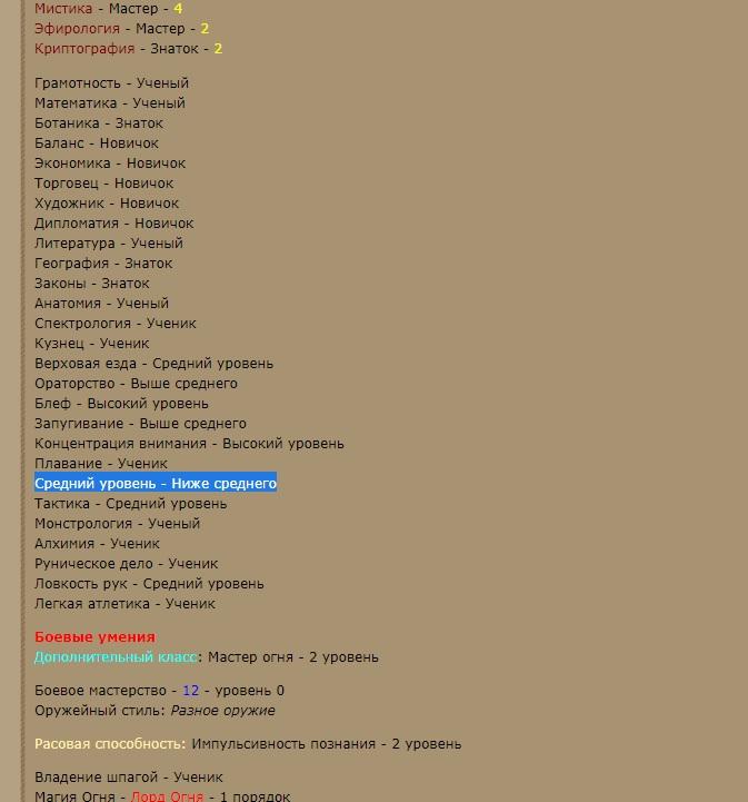http://s3.uploads.ru/ahGWu.jpg