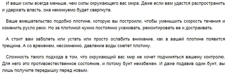 http://s3.uploads.ru/ao0Nn.jpg