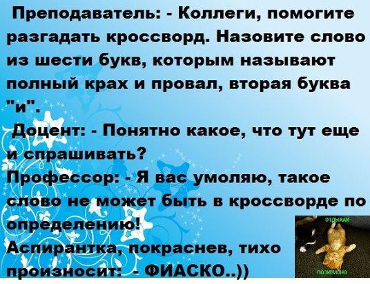http://s3.uploads.ru/apRY7.jpg