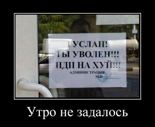 http://s3.uploads.ru/as2Pn.jpg