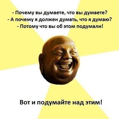 http://s3.uploads.ru/az2gY.jpg