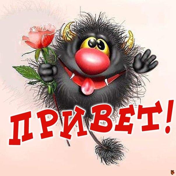 http://s3.uploads.ru/b0H7D.jpg
