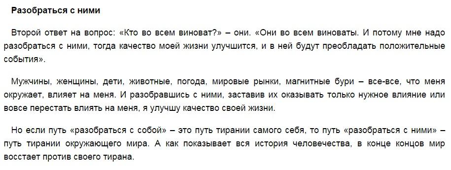 http://s3.uploads.ru/b18R3.jpg