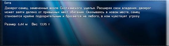 http://s3.uploads.ru/b3Qf1.jpg
