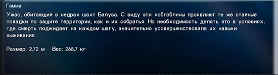 http://s3.uploads.ru/b9vP0.jpg