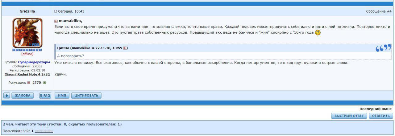 http://s3.uploads.ru/bA6oN.jpg
