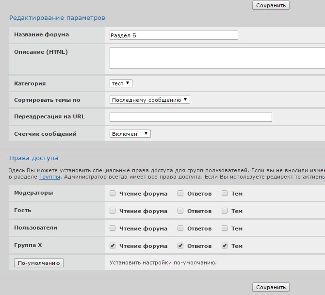 http://s3.uploads.ru/bAmgi.jpg