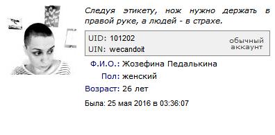 http://s3.uploads.ru/bFz9V.jpg