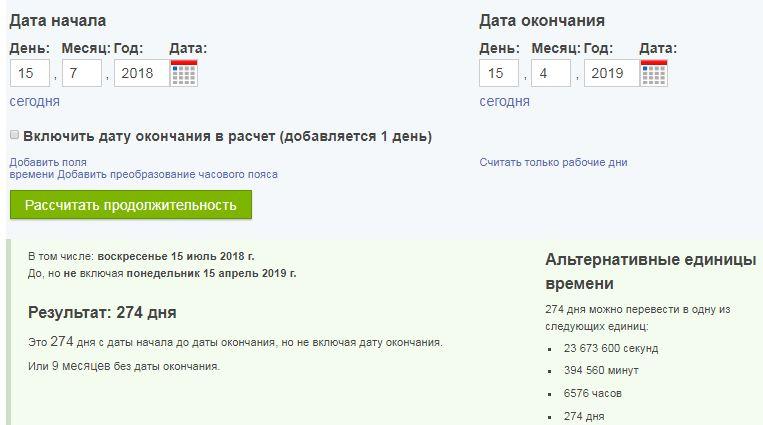http://s3.uploads.ru/bL31N.jpg