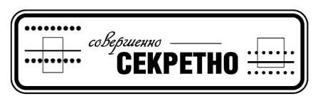 http://s3.uploads.ru/bLvPU.jpg
