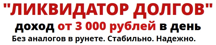 http://s3.uploads.ru/bRncC.jpg