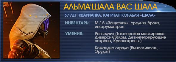 http://s3.uploads.ru/bUWG8.png