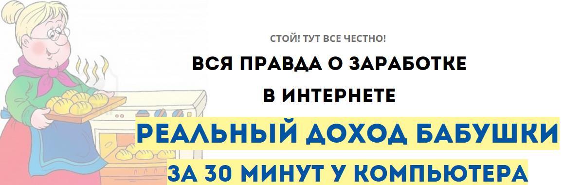 http://s3.uploads.ru/bVG3Q.jpg