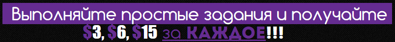 http://s3.uploads.ru/bYFjN.png