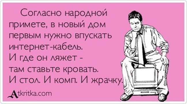 http://s3.uploads.ru/bc2lW.jpg