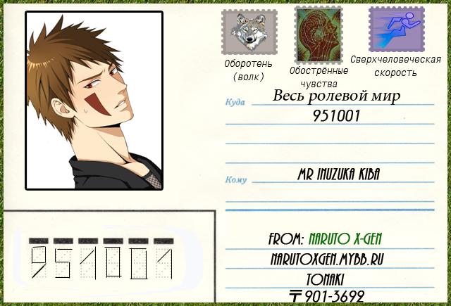 http://s3.uploads.ru/bcu1N.png