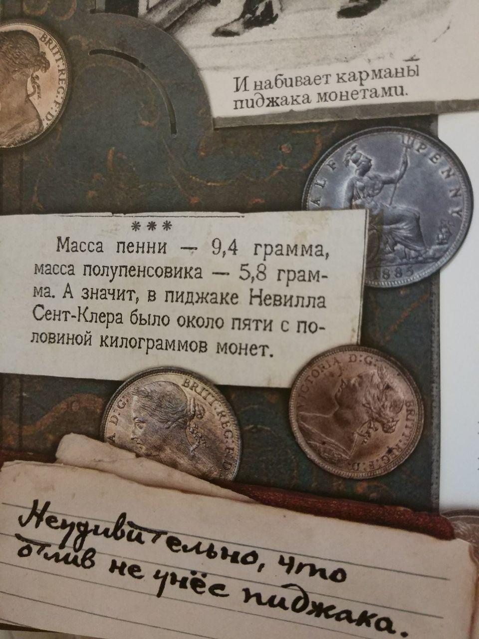 http://s3.uploads.ru/bcySA.jpg