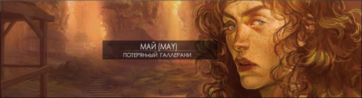 http://s3.uploads.ru/bfJAl.png
