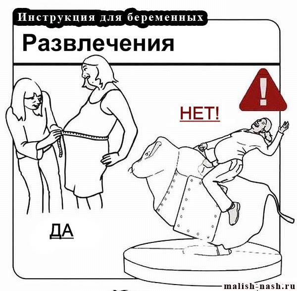 http://s3.uploads.ru/bgGFQ.jpg