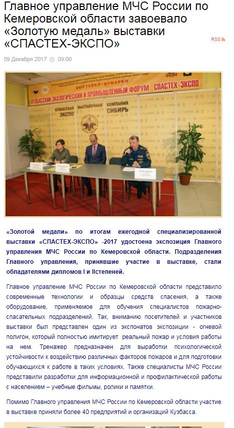 http://s3.uploads.ru/blaVJ.png