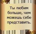 http://s3.uploads.ru/bs4qL.png