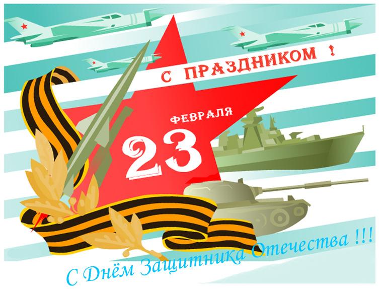 http://s3.uploads.ru/c0fHN.jpg