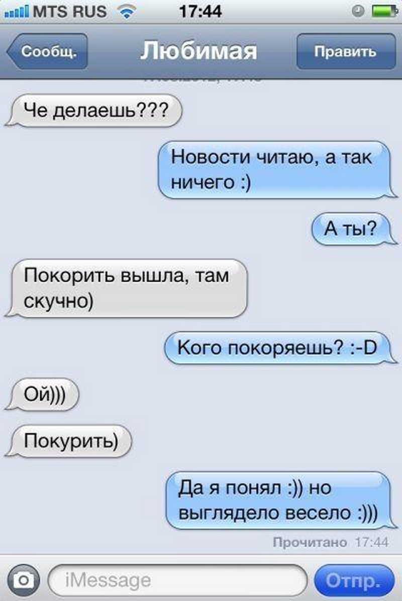 http://s3.uploads.ru/c1Ri5.jpg