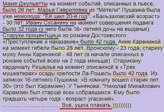 http://s3.uploads.ru/c2aV9.jpg