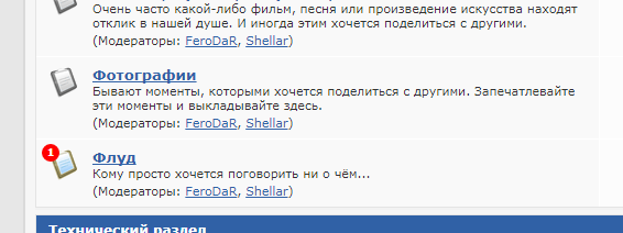 http://s3.uploads.ru/c4fyO.png