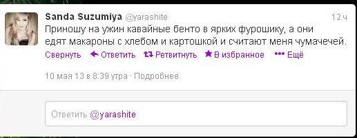 http://s3.uploads.ru/c4h6Q.jpg