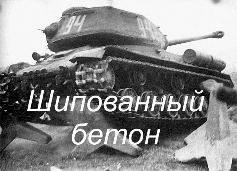 http://s3.uploads.ru/c6yIs.jpg